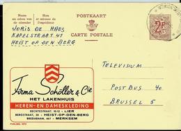 Publibel Obl. N° 1870  ( Vêtements Pour La Famille: Schöller - En Flandre) Obl - Entiers Postaux