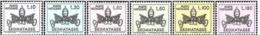 1968- VATICANO - SEGNATASSE - 25/30 - NUOVI MNH - Postage Due