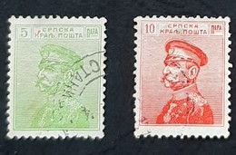 Bulgarie - Bulgaria - Oblitéré N°6 - TB - Bulgarie