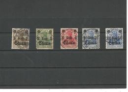 EX-M-20-04-10   5 USED STAMPS. - Deutsche Post In China