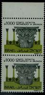 ISRAEL 1986 ARCHEOLOGY ERRORS!! VALUE ERRORS 1000 Sh INSTEAD OF 1sh OF PAIR MNH VF!! - Non Dentelés, épreuves & Variétés