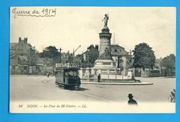 CP, Lot De 5 Cartes - France