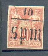 SPM 607 - YT 6 ° Obli - St.Pierre Et Miquelon