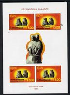ABKHAZIA - Break-Away State - 1997 - Monkeys - Imperf 4v Sheet - Mint Never Hinged - Andere-Europa