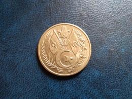 ALGERIE   1  Dinar  1964 - Argelia
