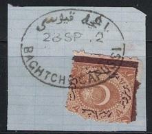 TURQUIE - EMPIRE OTTOMAN - OBLITERATION OVALE SUR FRAGMENT - BACHTCHTCAPUSSI ???????? - 1858-1921 Osmanisches Reich