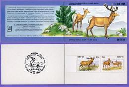 Russia 1999. Deers. Russia-China Joint Issue.  Booklet. MNH - 1992-.... Federazione