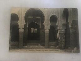 CPA MAROC - MEQUINEZ - 2 - Intérieur D'une Maison Israélite - Autres