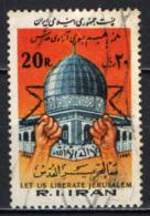"""IRAN - 1980 - """"Let Us Liberate Jerusalem"""" - USATO - Iran"""