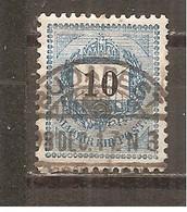 Hungría-Hungary Nº Yvert 28A (A) (usado) (o) - Hungría