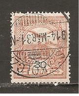 Hungría-Hungary Nº Yvert 98 (II) (usado) (o) - Hungría