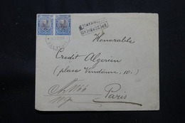 BULGARIE - Enveloppe En Recommandé De Baltchik Pour Paris En 1910, Affranchissement Plaisant, étiquette Au Dos - L 57883 - Cartas
