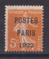 D133 / PREO / N° 30 SANS GOMME COTE 20€ - France