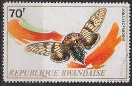 RUANDA RWANDA [1973] MiNr 0546 ( OO/used ) Schmetterlinge - Rwanda