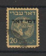 Israel 1948 Taxe 4 Oblit. Used - Impuestos