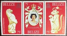 Belize 1978 Coronation Anniversary MNH - Belize (1973-...)