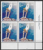 Canada 1976. Scott #B11 Block (MNH) Montreal Olympic Games, Vaulting - Unused Stamps