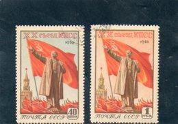RUSSIE 1956 O - Usados