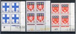 RC 16932 FRANCE BLASONS 3x COINS DATÉS DIFFERENTS NEUF ** TB MNH VF - 1950-1959