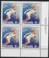 Canada 1976. Scott #B10 Block (MNH) Montreal Olympic Games, Basketball - Unused Stamps