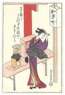 Cpa Asie / Japon, Geisha ( état )  ( ILL ) - 1900-1949
