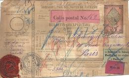Roumanie Bulletin D'expédition Pour Colis Postaux à Destination De Paris - Paketmarken