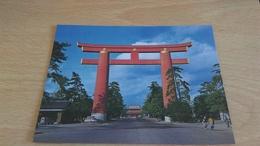 CSM - KYOTO - HEIAN SHRINE - Nagoya