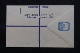PALESTINE - Entier Postal En Recommandé Non Circulé - L 57955 - Palestine