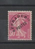 France Timbre Préoblitéré N°59 Neuf** - 1893-1947