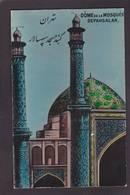 CPA Perse Iran Persia écrite Mosquée Sepahsalar - Iran