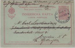 Bulgarien - 10 St. Ganzsache M. Zudruck Sophia - Dresden 1909 - Bulgarie