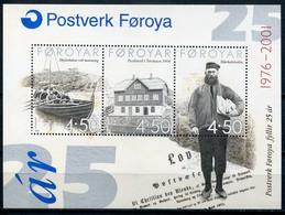 Denmark Faroe Islands Mi# Block 10 Postfrisch/MNH - Postal Service - Faeroër