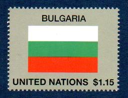 ONU Nations Unies - Vereinte Nationen - New York 2017 - United Nations - 1539 - Neuf ** MNH - ONU