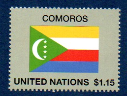 ONU Nations Unies - Vereinte Nationen - New York 2017 - United Nations - 1540 - Neuf ** MNH - ONU