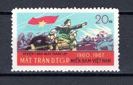 VIETNAM VIETCONG   N° 13     NEUF SANS CHARNIERE COTE  6.50€    GUERRE - Vietnam