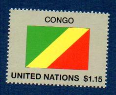 ONU Nations Unies - Vereinte Nationen - New York 2017 - United Nations - 1541 - Neuf ** MNH - ONU
