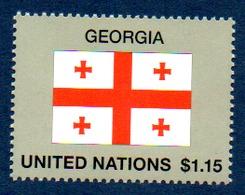 ONU Nations Unies - Vereinte Nationen - New York 2017 - United Nations - 1543 - Neuf ** MNH - ONU