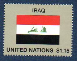 ONU Nations Unies - Vereinte Nationen - New York 2017 - United Nations - 1544 - Neuf ** MNH - ONU