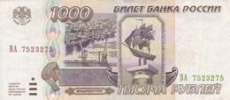 Russie - Billet De 1000 Roubles - 1995 - Russia