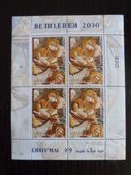 PALESTINE - 1999 CHRISTMAS NOEL, Bl YT 15, Mi 136 MNH ** - Palestine