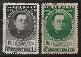 Russie 1950 N° Y&T : 1446 Et 1447 Obl. - Usati