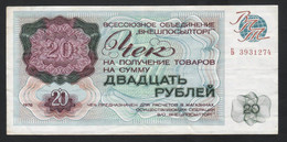 1976 Russia (Foreign Exchange) 20 Rubles (P-FX70) - Russia