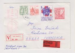 YUGOSLAVIA, 1985 ZAGREB Value Priority Cover - 1945-1992 Repubblica Socialista Federale Di Jugoslavia