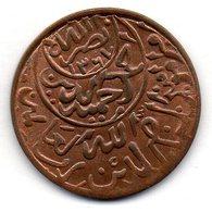 YEMEN, 1/40 Riyal, Bronze, Year 1368, KM #12.1 - Yemen