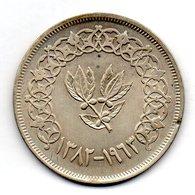 YEMEN, 1 Riyal, Silver, Year 1963, KM #31 - Yémen