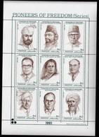 Pakistan 1991 / Pioneers Of Freedom / Mi 816-824 / Zafar, Mohamed, Nizami, Ispahani, Ghazanfar,  Jamali - Pakistán