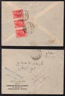 IRAN - PERSE - PERSIA - TEHERAN  / LETTRE RECOMMANDEE  INTERIEURE (ref 7607h) - Iran