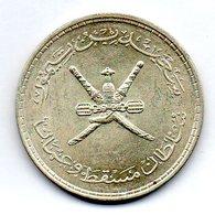 OMAN & MUSCAT, 1/2 Riyal, Silver, Year 1381, KM #34 - Oman