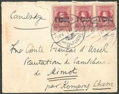 THAÏLANDE 5s. (bande De Trois) Obl. Dc BANGKOK 23-3-1928 Sur Env. (petite Déchirure) Vers La Plantation De Camtchone De - Thaïlande