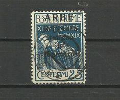 Fiume , ARBE 1920 - Mi. 23 I, Used - 8. WW I Occupation